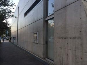 tokyoartmuseum-300x225