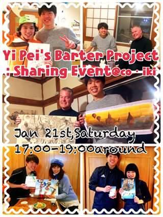 [2017-01-21] Loh Yi Pei's Barter Project: SharingEvent